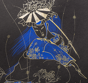 Geisha sur la voie des fleurs – Ikebana