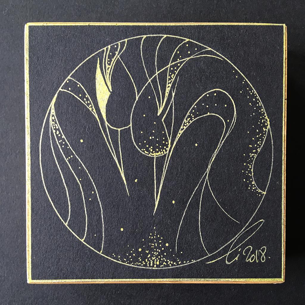 Tendresse de grues, animal symbole japonais de la fidélité, dessin aux lignes dorées